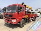 梧州厂家直销东风2吨到20吨随车吊随车起重运输车包上户可分期