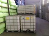 专业生产塑料方桶水产运输方桶