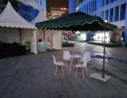 出租高档户外遮阳伞,折叠帐篷,休闲桌椅,公园椅