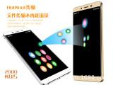 4G安卓智能手机 八核64位 红外遥控 优帛P8 金属一体机 智