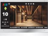 电梯显示屏动态-销量好的电梯液晶显示屏生产厂家