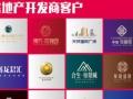 中山品牌设计/VI设计/房地产整合推广/影视媒介
