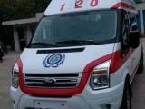 北京跨省救护车医疗救护