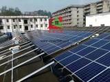 金光能太阳能的新商机