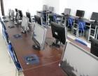 南山高价回收二手空调 二手办公家具 二手电脑 服务器等