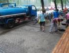 徐州新城区管道疏通 市政管道清淤 市政下水道淤泥清运