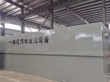 供应一体化污水处理设备厂家 重庆贝恒
