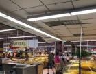 (个人)丹尼斯超市糕点摊位生意转让正常经营持续盈利中