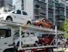 转让 清障车东风一拖四运输车厂家年底大促销