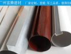 铝型材-弧形铝方通.铝圆管 铝方管 铝挂片·铝条扣