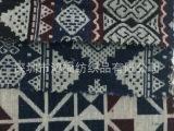 现货供应高档提花布,色织布,民族风布料,手袋箱包服装鞋帽沙发布