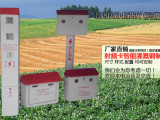 射频卡灌溉控制系统,厂家直销