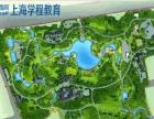 上海松江景观设计 建筑设计 室内设计高端设计师