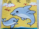 中文我爱你布书 中文布书 外贸 益智早教 婴儿玩具 亲子玩具