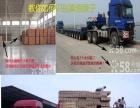 衡阳专业调回程车物流公司货运部信息部配货站危险品车