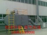 废气处理 活性炭吸附塔厂家直销
