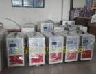 中山专业维修高频焊机 高频退火机 高频淬火机 高频熔炼炉