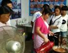 邢台水煎包技术培训水煎包学习卤肉学习