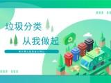 深圳旧衣专业回收,深圳高价回收衣服,垃圾清运操作简单