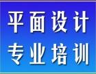 北京工体 广渠门 管庄平面设计PS培训班 淘宝美工培训