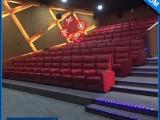新款设计热销电影院vip影院沙发座椅
