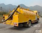 滁州市管道疏通清淤化粪池清理下水道疏通