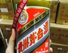 浙江金华市回收国宴茅台酒(53度国宴茅台酒)回收值多少钱
