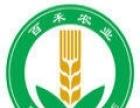 吉林百禾农业开发有限公司加盟 农业用具