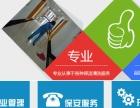 重庆巴南区保洁公司 开荒清洁 家政保洁地毯清洗