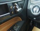 奔驰 E级双门轿跑车 2014款 E200 2.0T 自动-七天