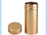 【厂家直销】优质铝材、铝罐包装容器 40×95MM
