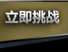 萝岗到天津物流专线 广州到北京物流专线 广州物流