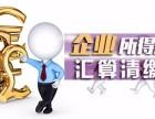注册公司 广州申请一般纳税人 代理记账
