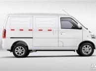 供应成都市电牛2号电动箱式货车纯电动新能源物流车厂价直销
