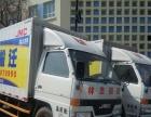 骆驼搬家公司,**的专业团队,收费合理,携程服务