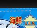 宁夏宇恒印刷包装有限公司