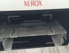 超低价激光打印机 包效果 机器成色好 只要180