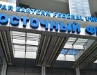 新疆俄语培训行业先锋 留学前集训 王牌教学免费试听