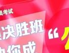 【春节限时优惠红领系列班次,最高优惠2千元