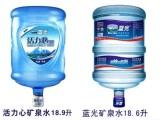 成都青羊万达附近送水,蓝光冰川怡宝桶装水瓶装水配送