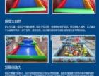 充气沙池组合决明子海洋球滑梯组合充气沙滩球池单双层