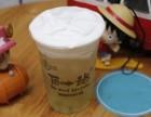 下一站奶茶加盟怎么样-加盟支持
