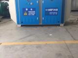 厂价直销UV光氧净化器废气处理设备 光解催化环保成套设备