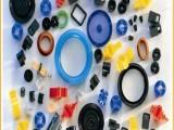 厂家专业生产橡胶减震块 橡胶块 橡胶圈 橡胶套 等各种橡胶制品