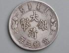 广西南宁福建园征集钱币 字画 瓷器 玉器等找我快速私下交易