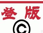 青海西宁专利申请2500元给你最大的保障