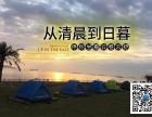 漳州新月港露营达人教你:如何选择露营地?