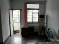 花板桥王家河枫树新村两室一厅价格便宜