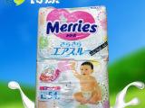Merries日本花王号L54片 宝宝婴儿专用尿不湿 大号正品批