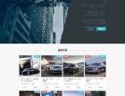 千博二手车网站建设、二手车网站源码、二手车网站系统